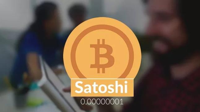 калькулятор сатоши в рубли